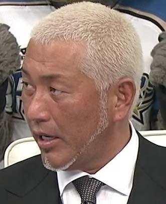 清原和博 2013 金髪